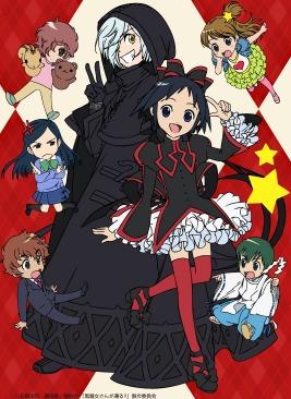 File:Kuromajyo-san ga tōru!! poster.jpg