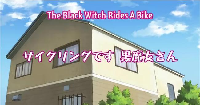 Kuromajo episode 2 opening