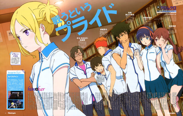Kuromukuro-Newtype mag-him&her-highschool students