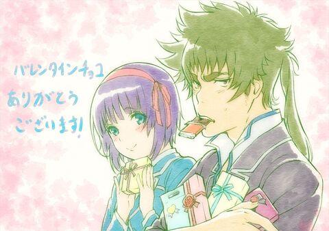 Yukina and Kennosuke Valentines day 2018