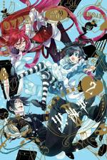 OVA5 Ciel in Wonderland - Part 2