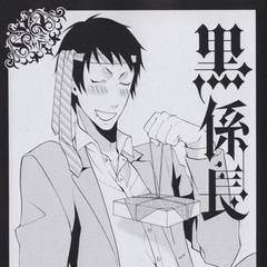 Lau, on the alternate cover of Volume 9.