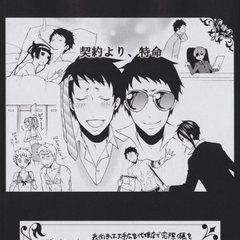 In the extras of Volume 9.
