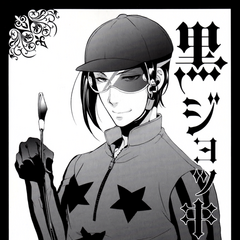 On the alternate cover of Volume 15.
