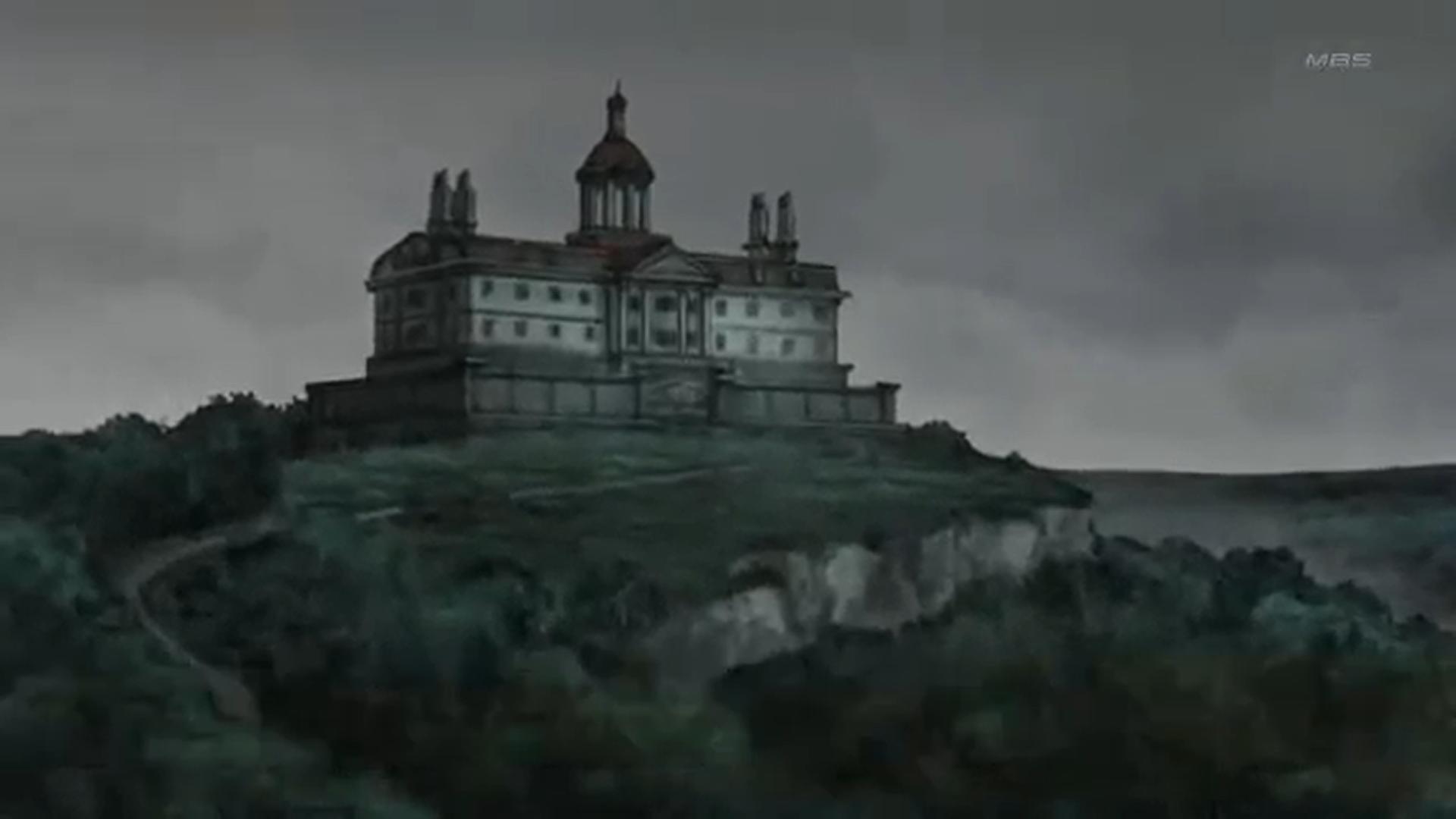 209 Asylum