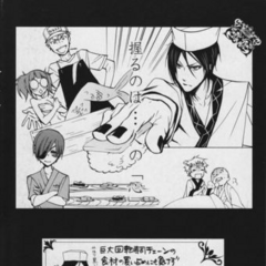 In the extras of Volume 5.