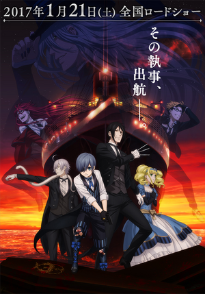 BotA Key Visual with date