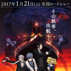 Key Visual with the release date.