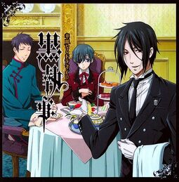 Second Drama CD