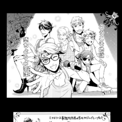 In the extras of Volume 12.