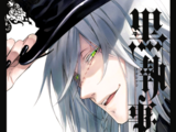 Undertaker/Image Gallery