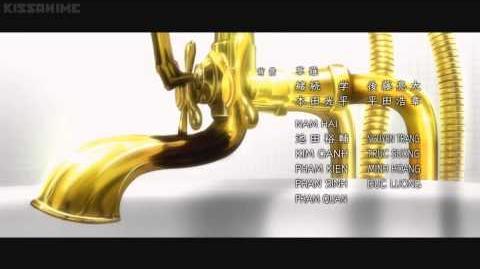 Aoki Tsuki Michite (chanson)