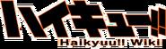 w:c:haikyuu