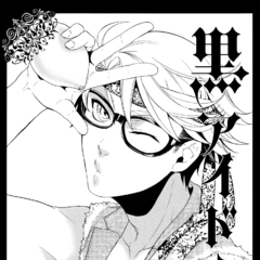 Ronald, on the alternate cover of Volume 12.