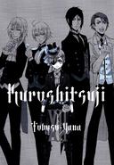 Volume 12 3