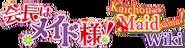 w:c:kaichouwamaidsama