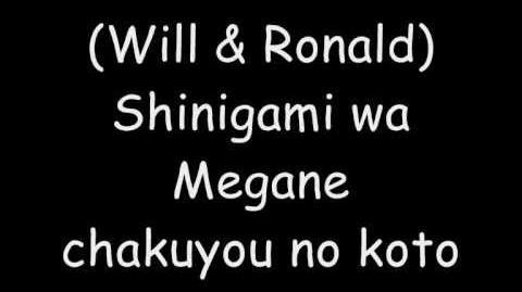 Kuroshitsuji Musical II- Shinigami haken kyoukai no theme Lyrics