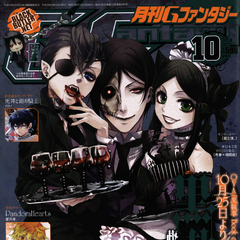Issue 10 of 2014