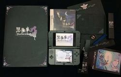 PG Limited edition boxset