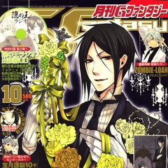 Issue 10 of 2008