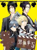 OVA4 The Making of Kuroshitsuji II