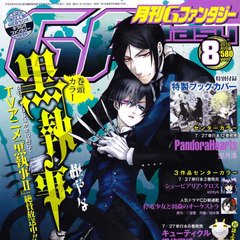 Issue 8 of 2010