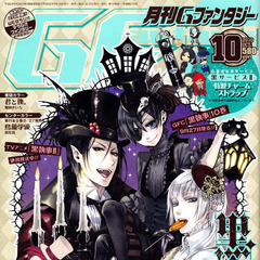 Issue 10 of 2010