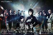 Koroshitsuji 2013 Musical Poster