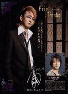 Taisuke Saeki - Eric Slingby