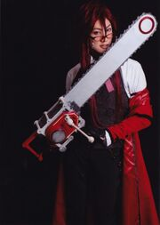 Uehara Takuya as Grell