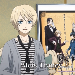 Interview with Alois Trancy