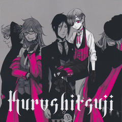On the color page of Volume 13.