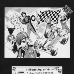 In the extras of Volume 4.