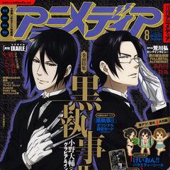 Butler Animedia cover