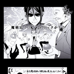In the extras of Volume 10.