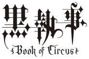 Book of Circus Logo