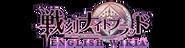 w:c:senbura-info
