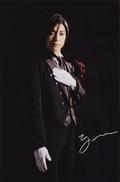 Yuya Matsushita YOU Poster