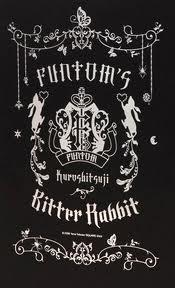 Funtom Company Logo