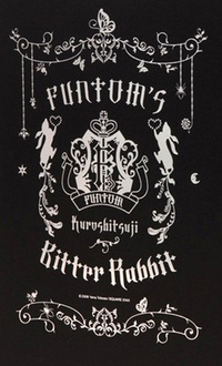 Funtom Corporation logo