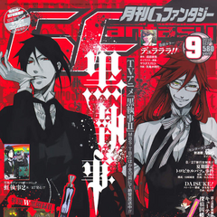 Issue 9 of 2010