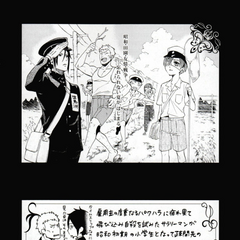 In the extras of Volume 21.