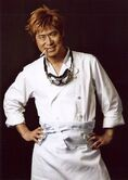 Tsuyoshi Koyama - Baldroy