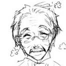 Tanaka (página principal)