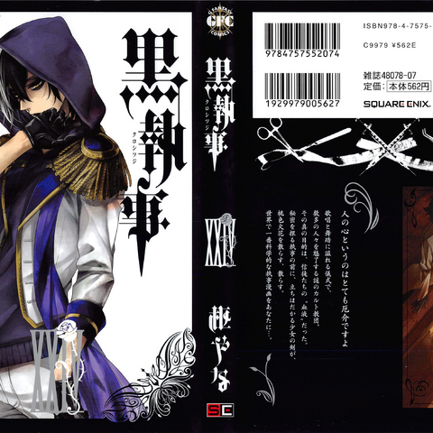 Full cover (front and back)