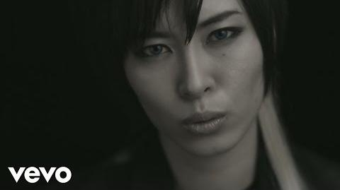 Aoki Tsuki Michite - AKIRA