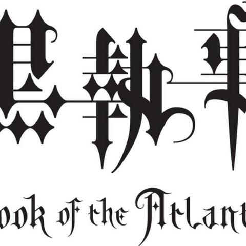 Logo for the film.