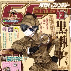 Issue 12 of 2009