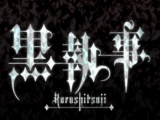 Kuroshitsuji (Anime)