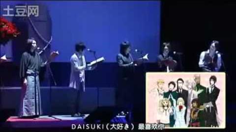 """""""Kuroshitsuji Red Valentine"""" (sub esp) pt2"""